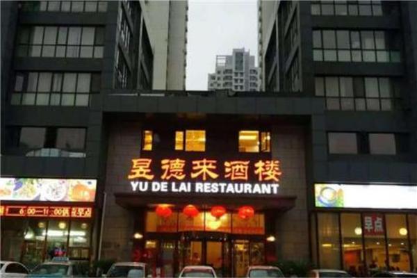 天津本地人最喜欢的美食店