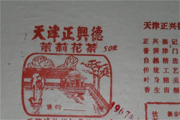 外地人去天津必买特产推荐