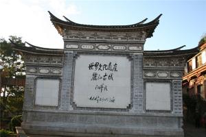 麗江大風景區排行榜:麗江虎跳峽景區榜麗江古城第