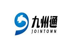 2020湖北民营企业100强名单 九州通医药集团稻花香集团上榜