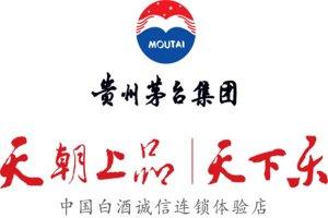 2020年贵州省企业100强名单,贵州同源集团第八,收入超两百亿
