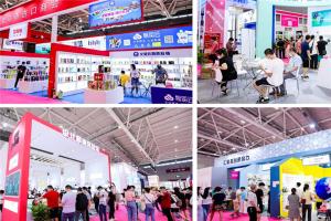滨州十大展览中心排行榜:绎思艺术馆上榜,澳博会展中心第五
