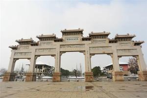亳州十大景区排行榜:恋蝶谷上榜,花戏楼团第三