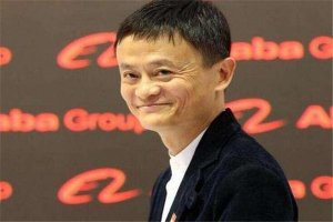 2020年福布斯中國富豪榜 馬云登頂 拼多多創始人上榜