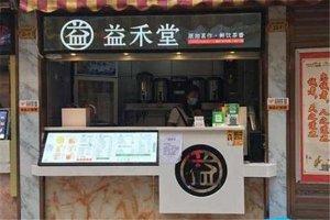 崇左十大面包甜点店排名:米小甜上榜,第四传统蒸糕