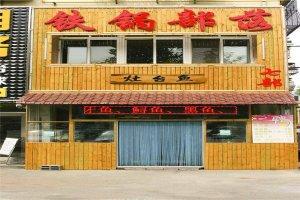 滁州十大热门餐厅排名:山肴野蔌上榜,第2特色老鹅煲