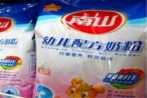 中国排名前十的奶粉品牌:圣元奶粉上榜,南山奶粉第一