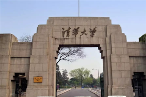 中国十大最顶尖的大学排行榜:复旦大学上榜,它是屠呦呦母校