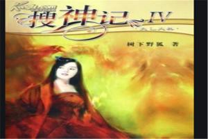 网络十大必看小说排行榜:尘缘上榜,庆余年仅第九