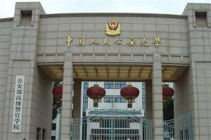 中国十强政法院校排行榜:甘肃政法学院上榜,中国政法大学第一