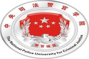 全国二本警察学院排名:湖北警官学院上榜,第6任长霞母校
