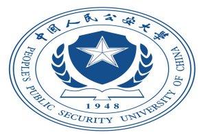 一本警察大学排名:中国人民警察大学上榜,第1共和国警卫摇篮