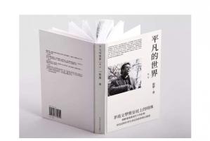 世界公认的十本好书排行榜:傲慢与偏见上榜,第五时间最早(清代)