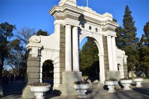 2020年中国十大名牌大学最新排行榜:自强不息,厚德载物