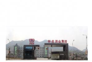 茅台镇十大酱香酒厂排行榜:无忧酒业上榜,第七历史最长
