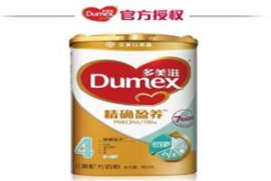 适合中国宝宝的奶粉排名:惠氏上榜,它专为中国宝宝而研发