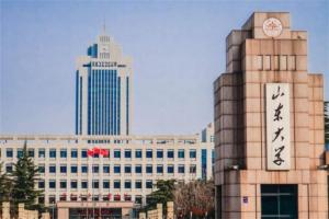 山东公办一本大学排行榜:济南大学上榜,第一有119年历史