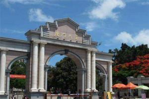 福建省八大重点大学:集美大学上榜,第七有124年历史