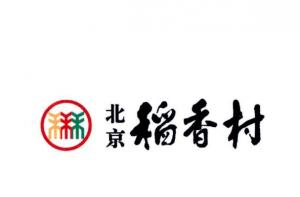 全国月饼十大品牌排行榜:元朗荣华上榜,第二成立最早
