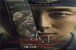 韩国十大丧尸电视剧:王国榜上有名,第3是丧尸搞笑剧