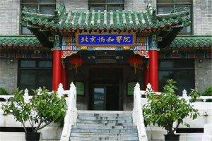 2019年度中国医院100强榜单 华山医院上榜 华西医院第二