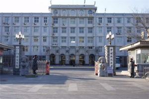 全国政法大学排行榜:国际关系学院上榜,全部来自五院四系