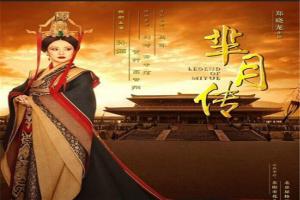 十大必看历史电视剧:康熙王朝上榜,它讲述了一位女政治家