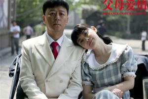 影响一生的十大电视剧:蜗居上榜,温州一家人第二