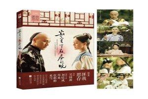 晋江十大经典小说言情:《沥川往事》上榜,第十带奇幻