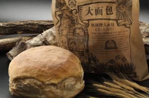 哈尔滨必买特产前十名排行榜:红肠上榜,第三百年老字号