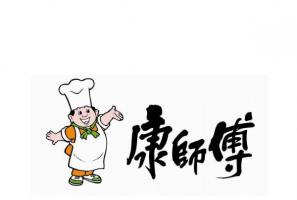 國10大飲料品牌排行榜:百鼠H蓸?榜第六暦史最久