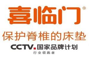 中国十大床垫品牌排行榜:大自然上榜,第2首创弹簧软床垫