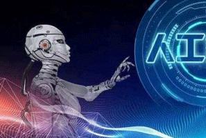 2020十大熱門專業排行榜:人工智能上榜,第九最受歡迎