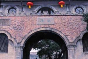 寧波十大最好玩的地方:雪竇山上榜,第二有名貴藏書字畫