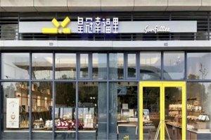 湖北蛋糕店排行榜:皇冠幸福里上榜,第十学生党爱去