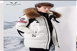 十大防寒服品牌排行榜:美特斯邦上榜,波司登第一