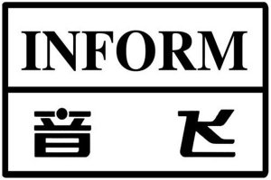 仓库货架品牌排行榜:胜斐迩上榜,第四隶属中国重工