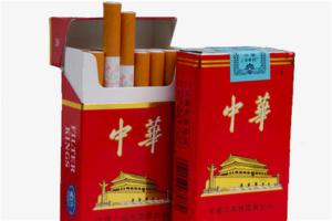 十大好抽的烟排名 中华口感醇厚而且香气清香