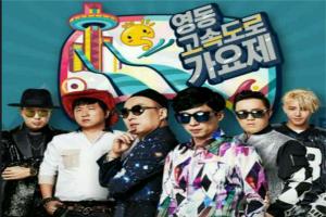 韩国最搞笑的综艺节目排行榜:强心脏,它是综艺界的里程碑