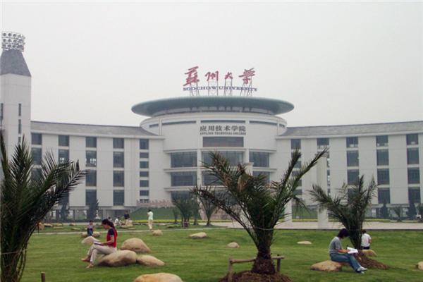 中国十大最美校园:苏州大学上榜,它因为建筑闻名