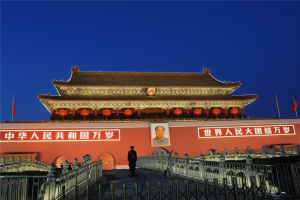 中国十大最富有的省份:上海上榜,北京第一