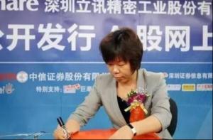 2021福布斯中国杰出商界女性榜 董明珠第五,王来春位居榜首
