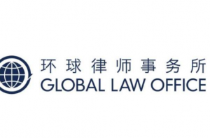 北京十大律师事务所排名榜 金诚同达上榜,第一成立时间最早