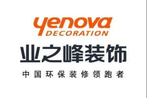 北京十大装修公司品牌排行榜 东易日盛第九,第一成立于97年