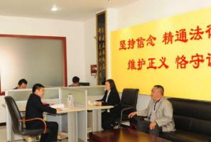 北京十大知名律师事务所 瀛台律所上榜,环球律所1984年成立