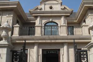 北京十大豪宅小区排行榜 西山壹号院第四,第二是黄金地段