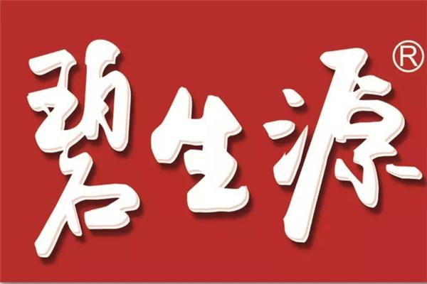 十大减肥茶品牌排行榜:绿瘦上榜,碧生源第一