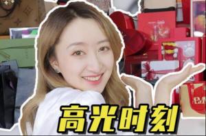 """小红书十大美妆博主 李佳琦骆王宇上榜,她被称为""""大哥"""""""