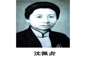 民国三大女流氓:佘爱珍上榜,第二是上海青帮大姐大