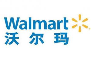 國大超市排名 侍m吐撊A第九,第销售额最佳